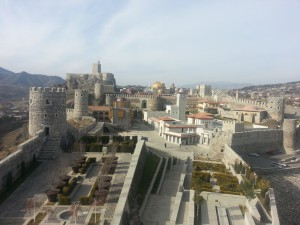 Festung Achalziche Rabath