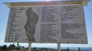 Felszeichnungen Tscholponata Karte