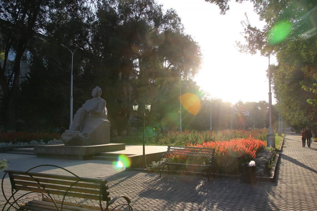 Park in Bischkek